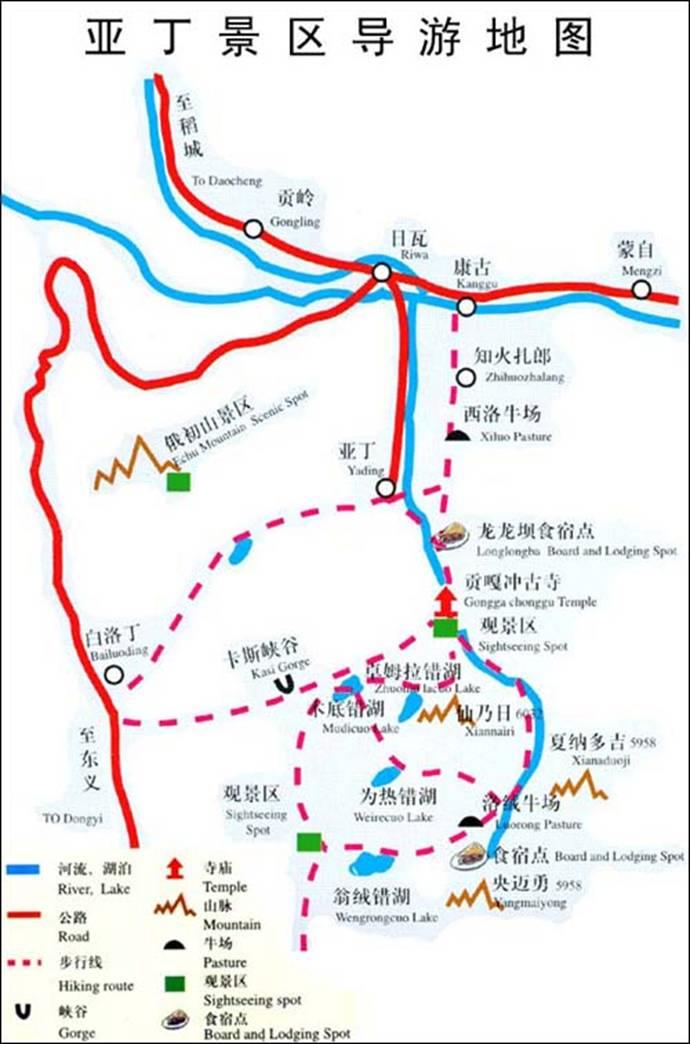 稻城地图-四川稻城亚丁景区地图